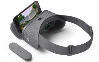 Шлем Google Daydream View доступен для предзаказа
