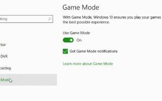 Новый режим Windows 10 повысит fps в играх